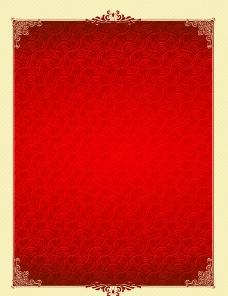红色波纹背景图片