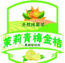 茉莉青梅金桔饮料标签图片