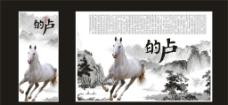 马场宣传海报图片