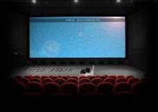 环境保护电影院海报