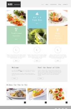 特色菜谱美食网站模板图片
