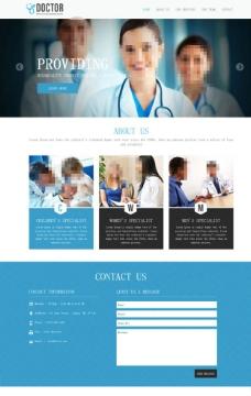 医疗行业网站模板图片