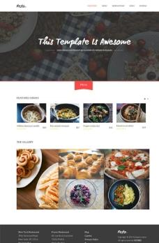 简洁大气美食网站模板图片