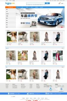2014苏宁易购模板图片