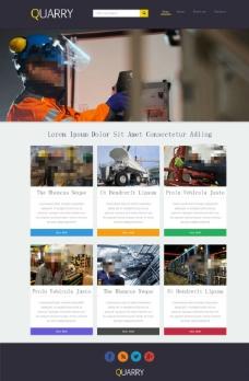 施工单位主题类网站模板图片