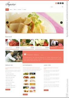 水果拼盘美食网站模板图片