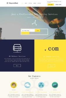 域名服务商网站模板图片