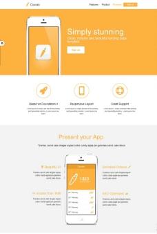 app官網網站模板圖片
