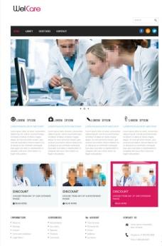 医院网页模板图片