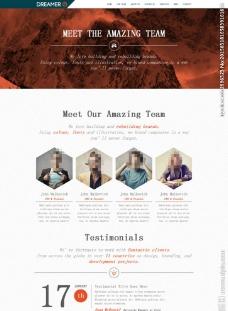紋理背景產品服務網站圖片