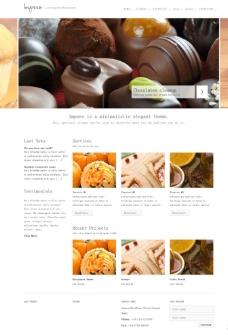 茶餐厅企业模板图片