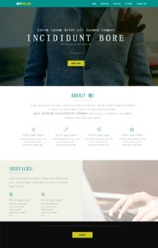 個人投資組合網站模板圖片