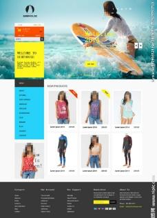 冲浪服饰销售网站模板图片