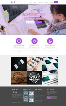 紫色個人投資組合模板圖片