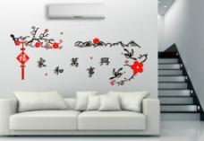 背景墙(家和万事兴)图片