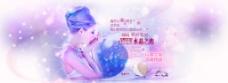 青花瓷U盘海报