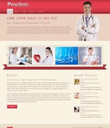 医学研究院网页模板图片