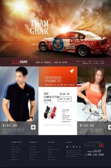 赛车手衣服公司网站图片