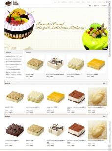 蛋糕ecshop模板图片
