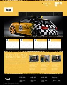 计程车企业网站模板图片