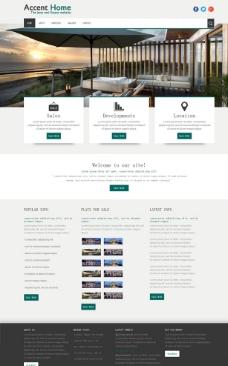 休闲度假酒店网站模板图片
