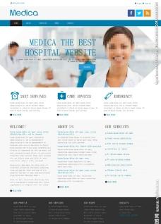 医疗美容医院网站模板图片