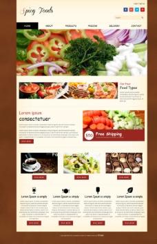 西餐美食公司网站模板图片