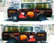 车体广告图片