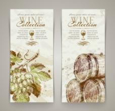 欧式葡萄酒卡片图片