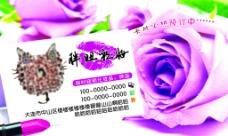 紫色调化妆品彩妆韩国代购实体店名片
