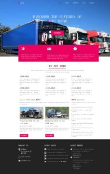 物流运输公司网站图片