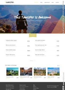 登山户外运动网页模板图片