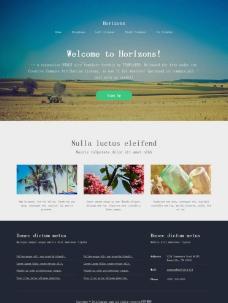 麦田收割种植企业模板图片