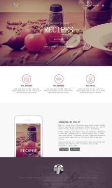美食DIY应用官网图片