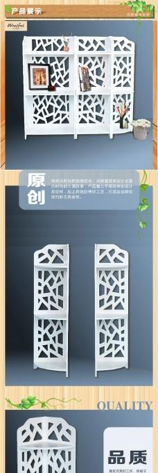 雕花转角储物架详情描述设计页