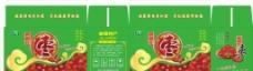 红枣包装盒设计图片