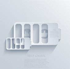 3D剪影設計素材