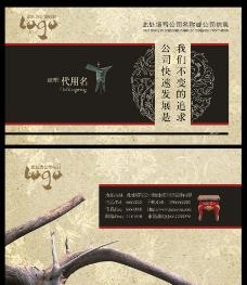 古典中国风名片 高档名片图片