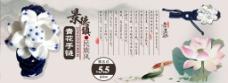 青花瓷海报