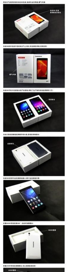 长虹N9手机实物拍摄详情页
