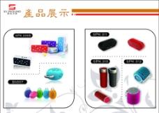 电子产品展示图片