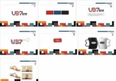 U37vi设计图片