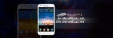 手机广告大图 电子产品、数码产品PSD