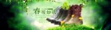 春天女鞋促销海报
