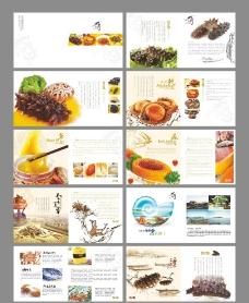 海鲜画册图片