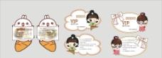咖啡VIP异形卡图片