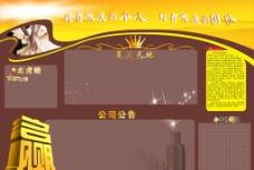 文化墙平面图图片