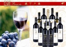 红酒淘宝产品详情页图片