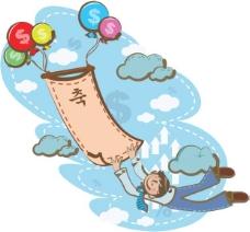 男孩气球背景插画图