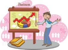 商务男孩背景插画图